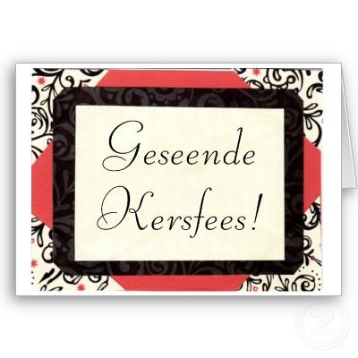 geseende_kersfees_card-p137367422608428748z85p0_400